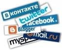 Соцсети важнее радио в рейтинге источников новостей