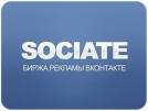 Официальный запуск управления таргетированной рекламой от Sociate состоялся!