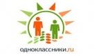 Инфографика: одни видеосутки в Одноклассниках