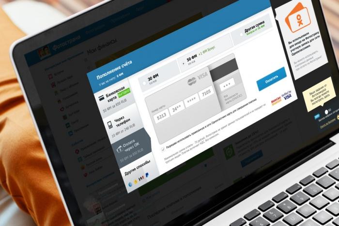 Одноклассники продвигают свой платежный сервис для покупателей электронных товаров