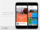 Коллекции Google+ теперь доступны на  iOS
