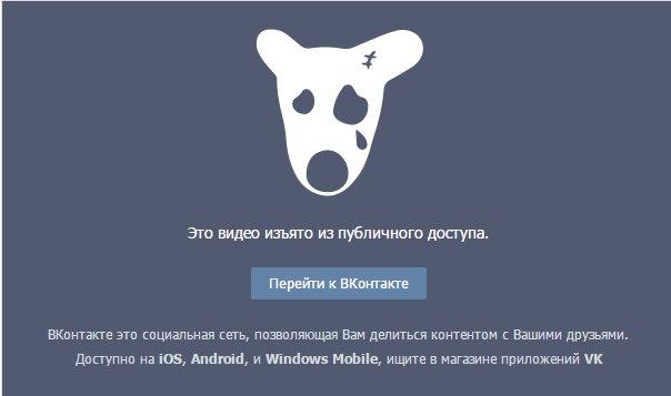 Музыка и видео ВКонтакте может исчезнуть с 1 мая навсегда