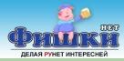 Fishki.net перезапускаются в формате infotainment