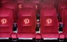 Описания к изображениям на Pinterest помогут привлечь клиентов