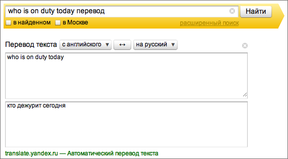 Перевод текста с русского на английский цена