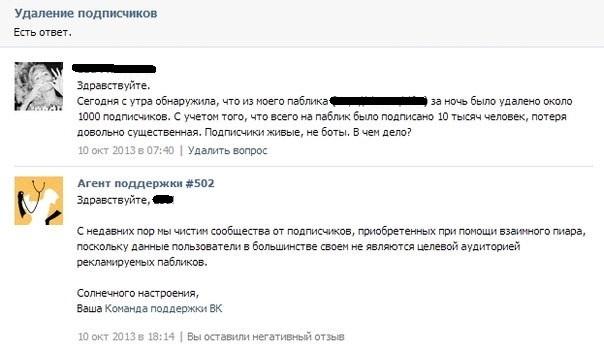 Видео новости тольятти сегодня происшествия